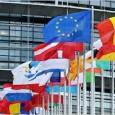 С Директива 98/69/ЕО на Европейския парламент и на Съвета на Европейския съюз са определени мерките, които следва да се предприемат срещу замърсяването на въздуха от емисии от моторните превозни средства....